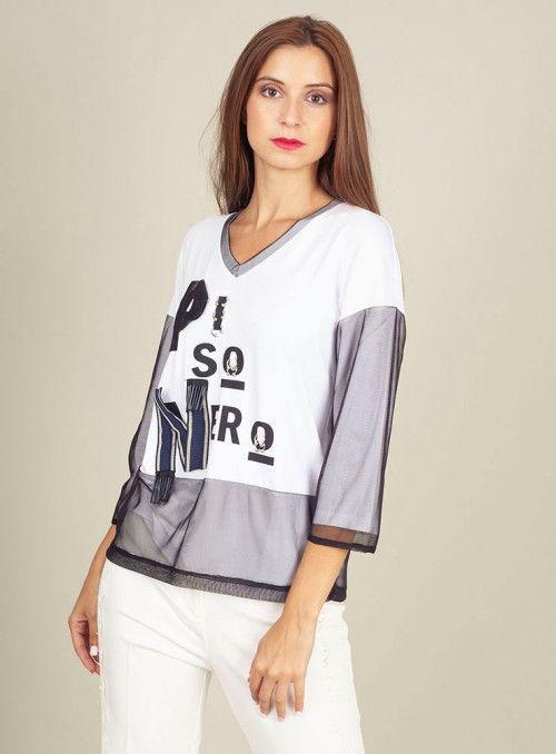 Pisonero Camiseta Pisonero